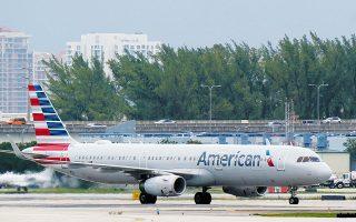 Οι αποστάσεις που διανύουν αεροπορικώς οι Αμερικανοί είναι διπλάσιες από αυτές των Ευρωπαίων (φωτ. A.P.).