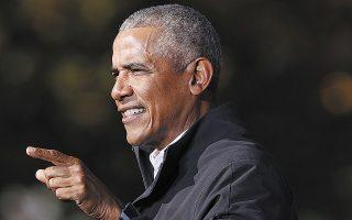 Στο βιβλίο του ο Μπαράκ Ομπάμα αφηγείται την πολιτική του σταδιοδρομία (φωτ. EPA/ERIK S. LESSER).