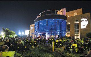 Οικονομική ενίσχυση για τους πολιτιστικούς οργανισμούς της Θεσσαλονίκης, όπως το εικονιζόμενο Μέγαρο Μουσικής της πόλης.