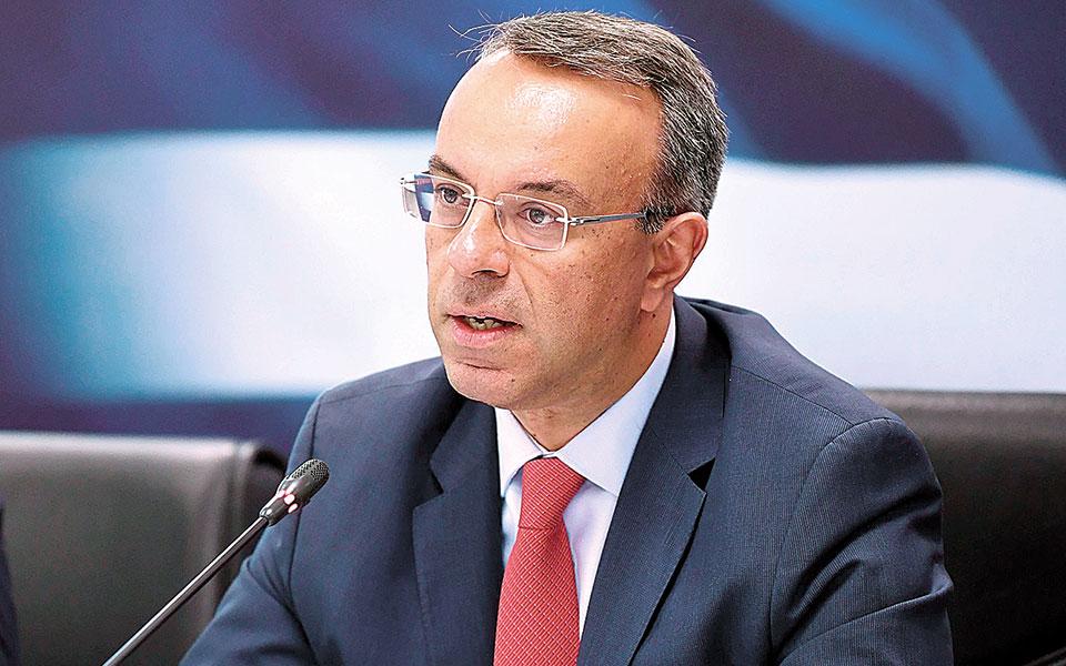 Οσοι υποβάλλουν αίτηση θα πληροφορούνται αμέσως το ποσό που θα λάβουν από την ερχόμενη εβδομάδα, εφόσον πληρούν τα κριτήρια ένταξης, ανέφερε ο υπουργός Οικονομικών Χρήστος Σταϊκούρας.