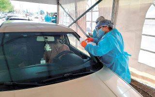 Ουρές σχημάτισαν χθες το πρωί πολίτες στη Λαμία προκειμένου να υποβληθούν σε δωρεάν rapid test από τις κινητές ομάδες υγείας (ΚΟΜΥ) του ΕΟΔΥ με τη μέθοδο του drive-through (εξέταση μέσα από το αυτοκίνητο). Φωτ. ΑΠΕ-ΜΠΕ / ΓΙΩΡΓΟΣ ΠΑΛΑΜΙΩΤΗΣ.