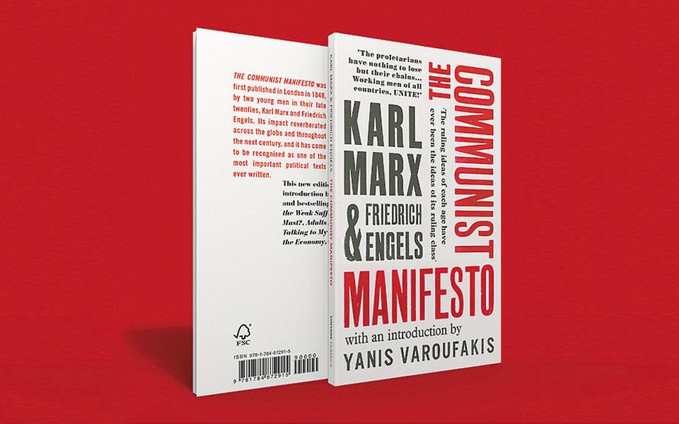 Οι τρεις μεγάλοι κομμουνισταί: Καρλ Μαρξ, Φρίντριχ Ενγκελς, Γιάνης Βαρουφάκης.