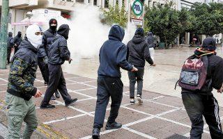 Οσο η οποιαδήποτε βία αντιμετωπίζεται με το «γάντι» της δημοκρατικής ευαισθησίας, τόσο η βία θα αποθρασύνεται και θα εξαπλώνεται. ΑΠΕ