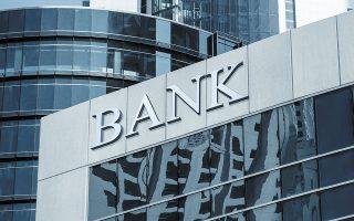 Με βάση τις εκτιμήσεις των τραπεζών, το 20% των δανείων που έχουν μπει σε μορατόριουμ πληρωμών δεν θα ανακάμψει, εκτινάσσοντας εκ νέου το κόκκινο ιδιωτικό χρέος, που θα βρεθεί κοντά στα 100 δισ. ευρώ.