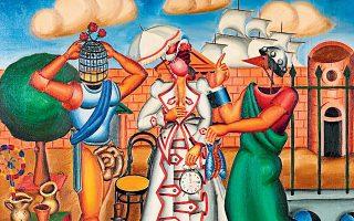 «Ομηρικό με τον ήρωα», πίνακας που ζωγράφισε ο Νίκος Εγγονόπουλος το 1938.