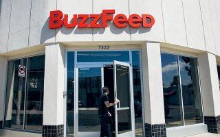 Σε κοινή ανακοίνωσή τους, BuzzFeed και HuffPost ανέφεραν πως οι αναγνώστες και οι χρήστες στους οποίους απευθύνεται ο καθένας λειτουργούν συμπληρωματικά.
