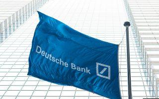 Η Deutsche Bank εκτιμά πως ο απώτερος στόχος πρέπει να είναι η ανοσία της αγέλης, καθώς μόνο τότε μπορεί να θεωρηθεί ότι ο ιός έχει εξαλειφθεί και η οικονομική δραστηριότητα θα επανέλθει σε φυσιολογικά επίπεδα.