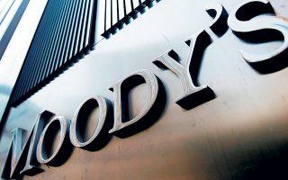 Η Moody's εκτιμά ότι η μετατροπή των CoCos ύψους 2 δισ. ευρώ της Πειραιώς σε κοινές μετοχές θα ενισχύσει κεφαλαιακώς την τράπεζα (φωτ. Reuters).
