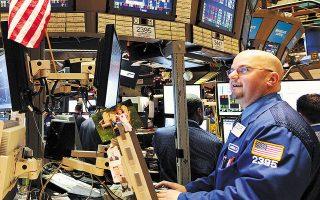 Ο κλαδικός δείκτης ενέργειας στον S&P 500 σημείωνε χθες κέρδη 4%.