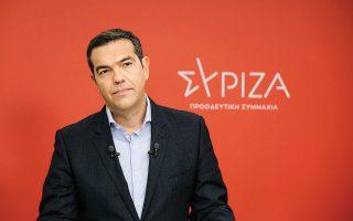 «Οταν τελειώσει το υγειονομικό σκέλος της κρίσης, θα γίνει λογαριασμός», ανέφερε ο Αλ. Τσίπρας στη χθεσινή Κ.Ο. του κόμματος (φωτ. Γ.Τ. ΣΥΡΙΖΑ / ANDREA BONETI).