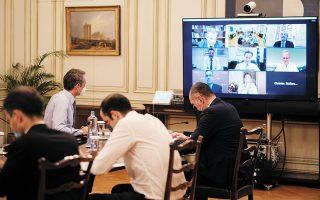 Από την προχθεσινή τηλεδιάσκεψη του πρωθυπουργού Κυριάκου Μητσοτάκη για την παρουσίαση του σχεδίου ανάπτυξης για την ελληνική οικονομία από την επιτροπή Πισσαρίδη (φωτ. ΔΗΜΗΤΡΗΣ ΠΑΠΑΜΗΤΣΟΣ).
