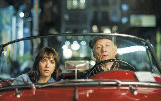 Ο Μπιλ Μάρεϊ και η Ρασίντα Τζόουνς πρωταγωνιστούν στην καινούργια ταινία της Σοφία Κόπολα, η οποία δημιουργήθηκε για λογαριασμό της Apple TV+.