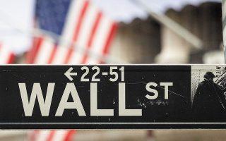 Σήμερα Πέμπτη, οι αμερικανικές αγορές συνολικά είναι κλειστές λόγω της εορτής της Ημέρας των Ευχαριστιών.