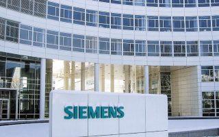 Η γερμανική βιομηχανία Siemens ανέφερε στους Financial Times ότι σχεδιά- ζει πιο μόνιμες μεταβολές ώστε να δώσει στο προσωπικό της τη δυνατότητα να εργάζεται από απόσταση τουλάχιστον δύο με τρεις ημέρες την εβδομάδα.