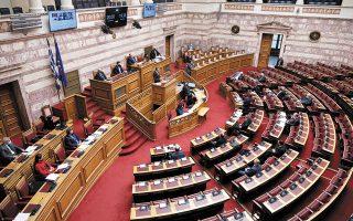 Ο πρωθυπουργός Κυρ. Μητσοτάκης υπογράμμισε χθες στη Βουλή ότι η κυβέρνηση ακολουθεί πολιτική συνεπή με τις δεσμεύσεις της (φωτ. ΑΠΕ-ΜΠΕ/ΓΡΑΦΕΙΟ ΤΥΠΟΥ ΠΡΩΘΥΠΟΥΡΓΟΥ/ΔΗΜΗΤΡΗΣ ΠΑΠΑΜΗΤΣΟΣ).