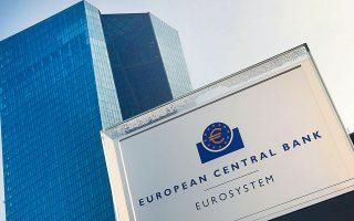 Από τα πρακτικά της τελευταίας συνεδρίασης της ΕΚΤ προκύπτει  μια μάλλον δυσοίωνη εικόνα της Ευρωζώνης, με την οικονομία της «πιο ασταθή από όσο είχε προβλεφθεί», εξαιτίας βέβαια των νέων περιοριστικών μέτρων κατά της πανδημίας.