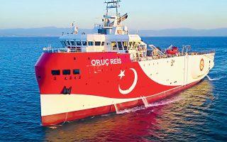 Η NAVTEX που έχει εκδοθεί για το ερευνητικό τουρκικό σκάφος «Ορούτς Ρέις» λήγει αύριο. Το επικρατέστερο σενάριο είναι η επιστροφή του στην Αττάλεια (φωτ. Turkish Energy Ministry via A.P., Pool).