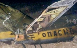 Το μαχητικό ελικόπτερο ΜΙ-24, το οποίο κατερρίφθη επί αρμενικού εδάφους.