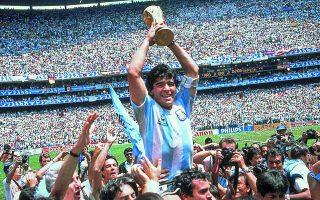 29 Ιουνίου 1986. Γύρος του θριάμβου μετά τη νίκη της Αργεντινής επί της Δυτικής Γερμανίας στον τελικό του Παγκοσμίου Κυπέλλου.  Φωτ. ASSOCIATED PRESS