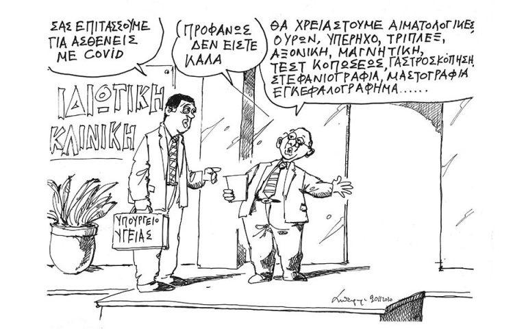 skitso-toy-andrea-petroylaki-22-11-20-561169150