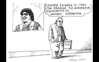 skitso-toy-andrea-petroylaki-29-11-20-561177895