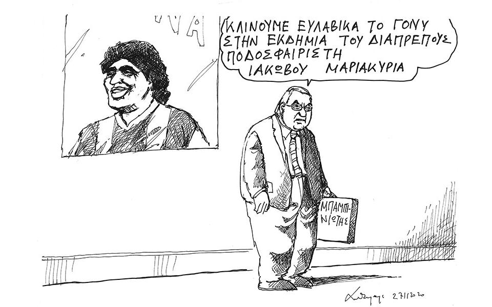 skitso-toy-andrea-petroylaki-29-11-200