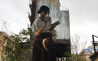 Η τοιχογραφία του street artist SimpleG με τίτλο «So many books, so little time».