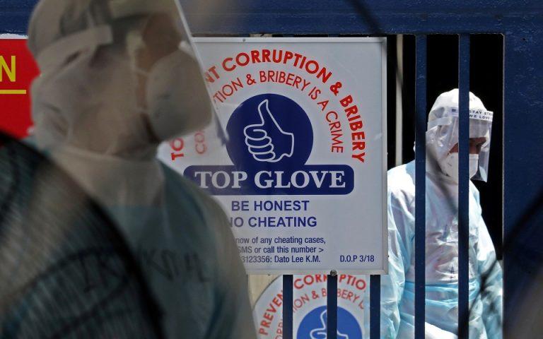 Η κορυφαία εταιρία προστατευτικών γαντιών δεν κατάφερε να προφυλάξει τους εργάτες της