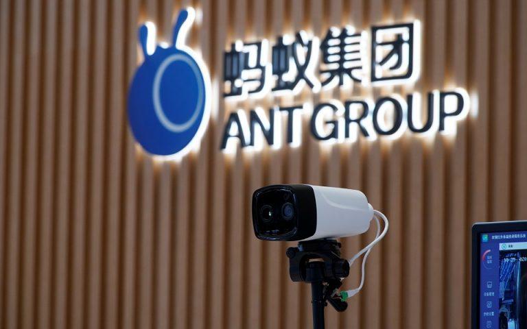 Αναβάλλεται η IPO της Ant Group