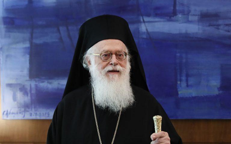 Εξιτήριο για τον αρχιεπίσκοπο Αλβανίας Αναστάσιο