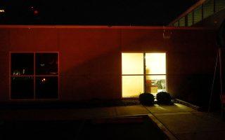 Το ιατρείο που επισκέφθηκε ο Τζο Μπάιντεν μετά το κάταγμα που υπέστη στο πόδι του.  Φωτ. REUTERS/Joshua Roberts