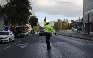 Φωτ. Reuters/Costas Baltas