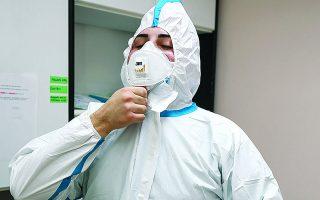 Το νέο νοσηλευτικό προσωπικό εκπαιδεύθηκε από παλαιότερους για τον τρόπο χρήσης του προστατευτικού εξοπλισμού.