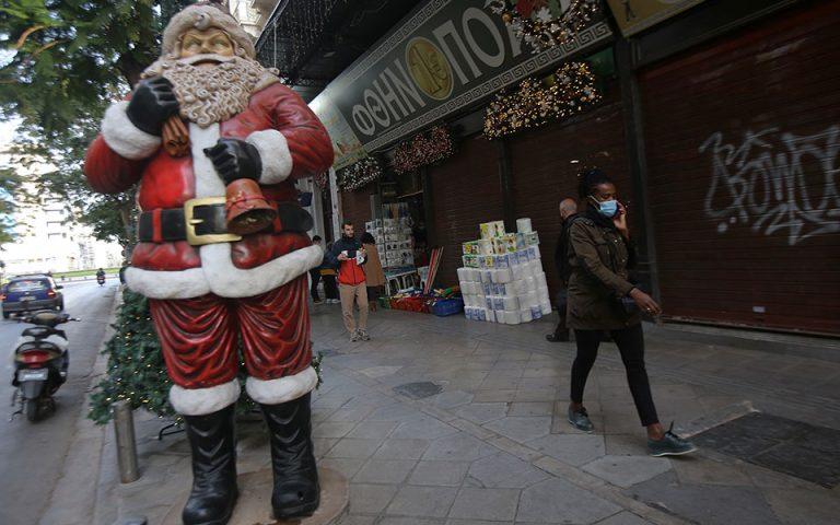 Νίκος Σύψας: Παράταση του lockdown μέχρι τις 21 Δεκεμβρίου
