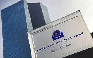 (FILES) This file photo taken on January 21, 2016 shows the headquarters of the European Central Bank (ECB) in Frankfurt am Main, western Germany, on January 21, 2016. A new claim against the ECB's policy has been received at the German Federal constitutional court in Karlsruhe, the court confirmed on May 17, 2016. / AFP / DANIEL ROLAND