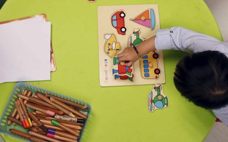 ΟΠΕΚΑ: Επαναλειτουργεί η πλατφόρμα για το επίδομα παιδιού