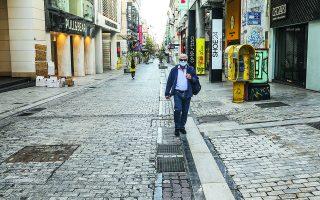Στόχος των μέτρων είναι οι επιχειρήσεις της Αθήνας, όχι μόνο να αποφύγουν ενδεχόμενο λουκέτο, αλλά αντίθετα να πραγματοποιήσουν ένα νέο ξεκίνημα. Φωτ. ΙΝΤΙΜΕ
