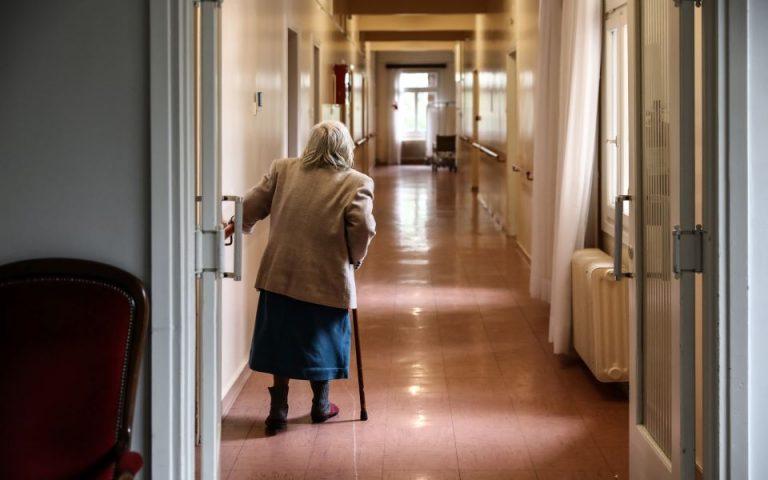 Μέτρα για γηροκομεία, δικαιούχους αναπηρικών  επιδομάτων και αστέγους