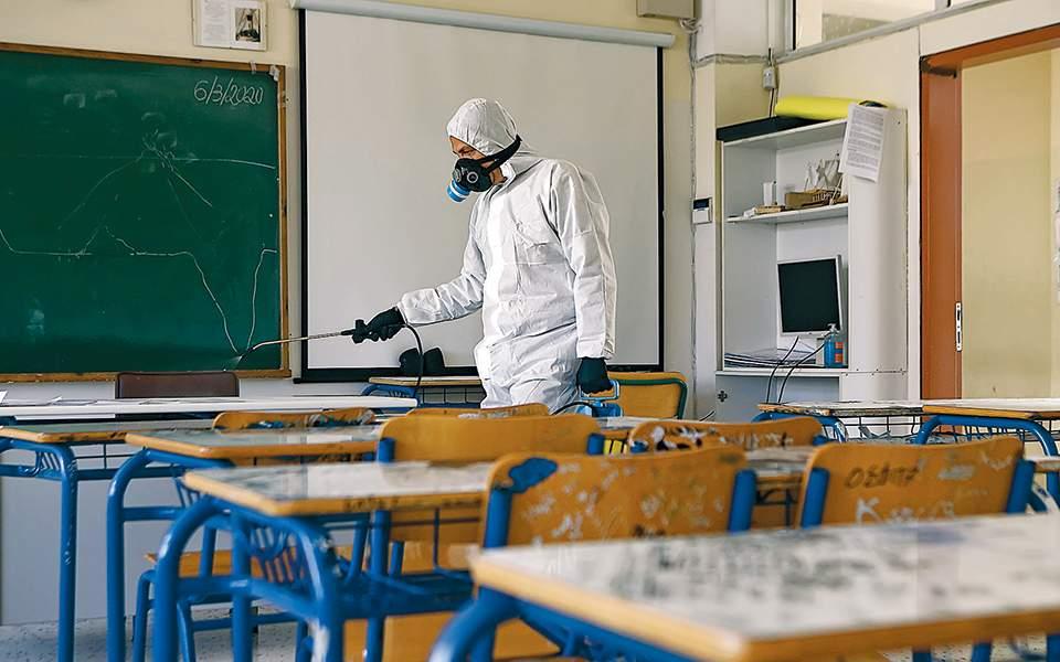 Πώς χορηγείται η άδεια ειδικού σκοπού σε περίπτωση αναστολής λειτουργίας σχολικών μονάδων