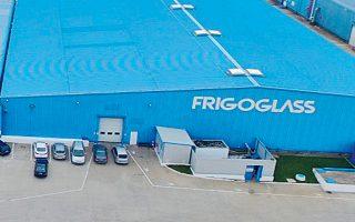 megales-apoleies-gia-ti-frigoglass-logo-koronoioy0