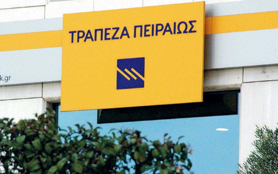 Η μετατροπή των CoCos σε μετοχές θα είναι βραχυπρόθεσμα επώδυνη για τους μετόχους της Τράπεζας Πειραιώς, εκτιμά η JP Morgan Cazenove (φωτ. ΑΠΕ).