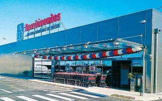 Το νέο κέντρο ηλεκτρονικού εμπορίου της «ΑΒ Βασιλόπουλος» βρίσκεται στην περιοχή του Ρέντη.