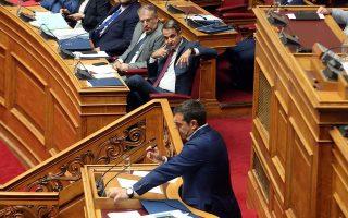 erotisi-tsipra-pros-mitsotaki-gia-ton-synostismo-sta-mesa-metaforas0