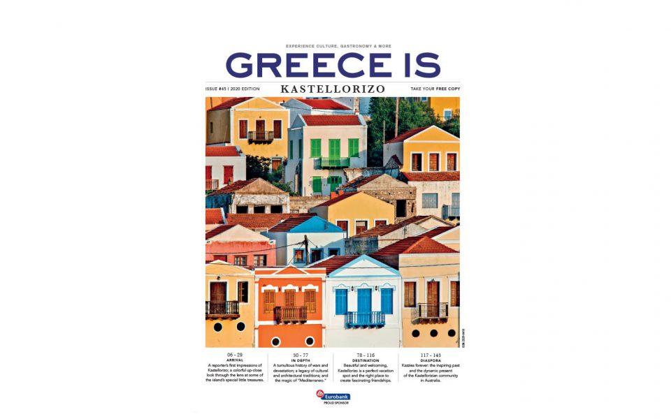 greece-is-kastellorizo-apo-tin-kathimerini0