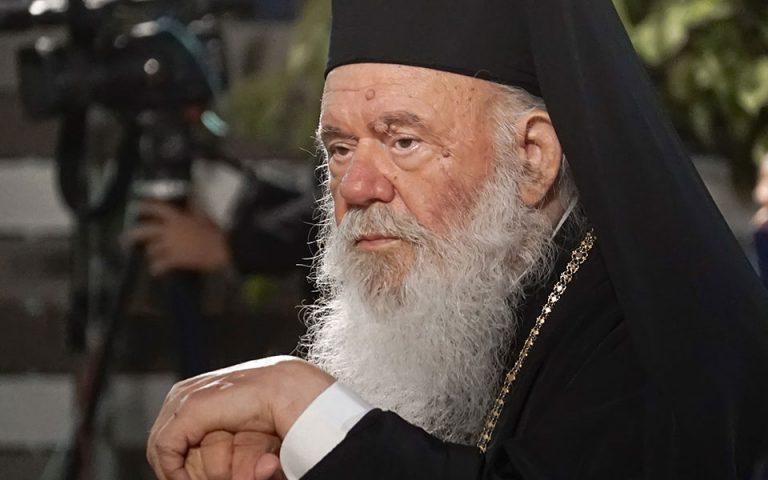 Αρχιεπίσκοπος Ιερώνυμος: Εξιτήριο από τον Ευαγγελισμό