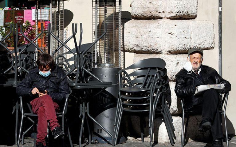 Ιταλία: Σταθερά τα κρούσματα Covid-19, μεγάλη αύξηση των νεκρών