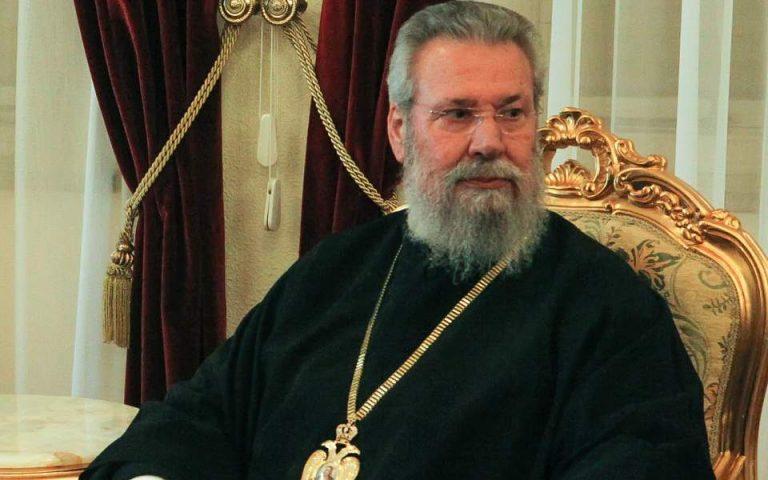 Αναγνώρισε το ουκρανικό αυτοκέφαλο η Εκκλησία της Κύπρου
