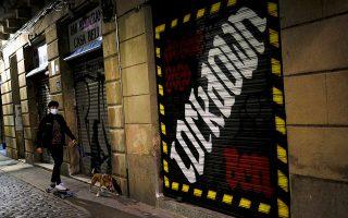 Φωτ. REUTERS / Nacho Doce