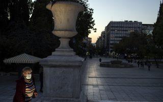 Φωτ.:AP/Petros Giannakouris