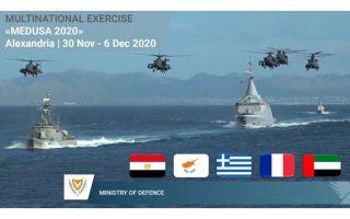 medoysa-2020-polyethniki-diakladiki-aeronaytiki-askisi0